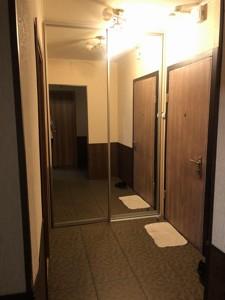Квартира Урлівська, 38а, Київ, D-35767 - Фото 16