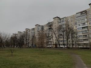 Квартира Березняковская, 20, Киев, E-39537 - Фото