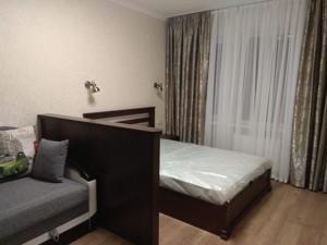 Квартира Калнишевського Петра (Майорова М.), 14, Київ, Z-465545 - Фото3