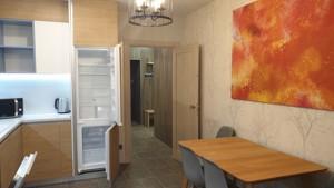 Apartment Hertsena, 35, Kyiv, R-30203 - Photo 15