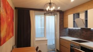 Apartment Hertsena, 35, Kyiv, R-30203 - Photo 10