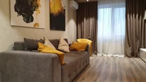 Apartment Hertsena, 35, Kyiv, R-30203 - Photo 4