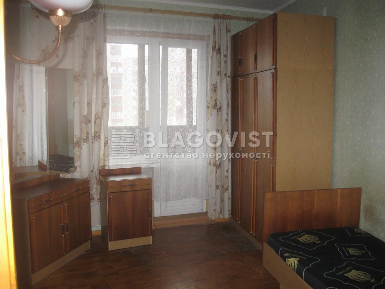 Квартира Z-521970, Закревського М., 5, Київ - Фото 1