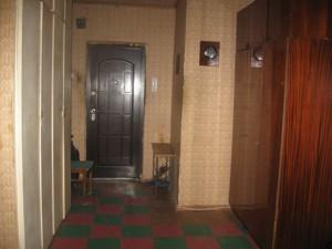 Квартира Z-521970, Закревського М., 5, Київ - Фото 13