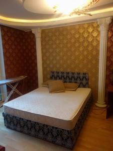 Квартира Саперно-Слобідська, 10, Київ, R-28947 - Фото3