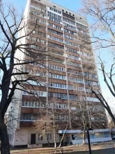 Квартира Подвойского, 9а, Киев, I-6209 - Фото3