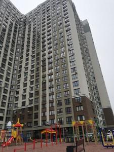 Нежитлове приміщення, Вірменська, Київ, B-93988 - Фото 13