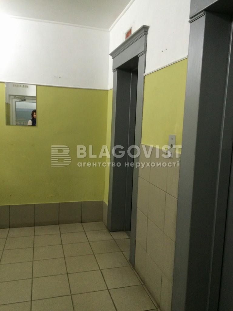 Квартира E-10563, Святошинская пл., 1, Киев - Фото 24