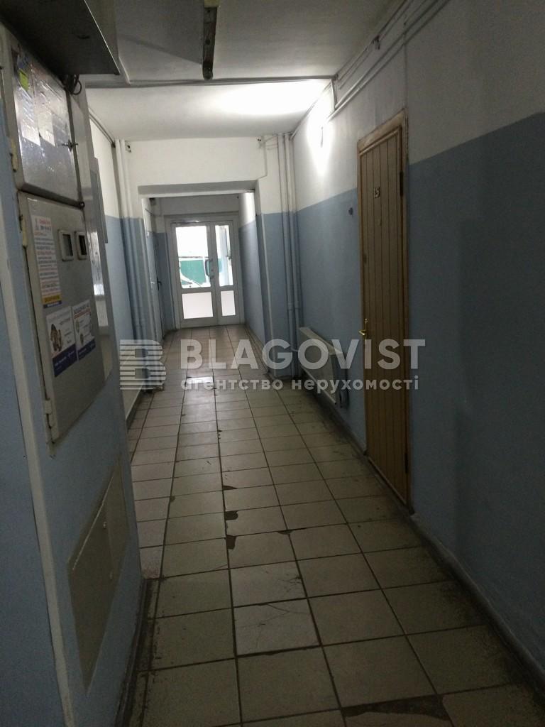Квартира E-10563, Святошинская пл., 1, Киев - Фото 26