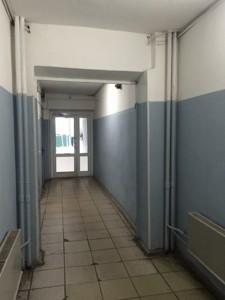 Квартира Святошинская пл., 1, Киев, E-10563 - Фото 23