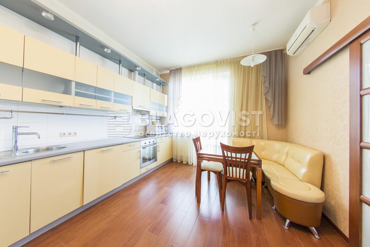 Квартира C-107086, Коновальца Евгения (Щорса), 32б, Киев - Фото 13