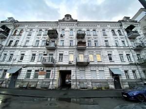 Офіс, Панаса Мирного, Київ, E-37777 - Фото1