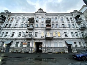 Офис, Панаса Мирного, Киев, E-37777 - Фото