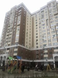 Квартира Черняховського, 21в, Бровари, Z-641444 - Фото1