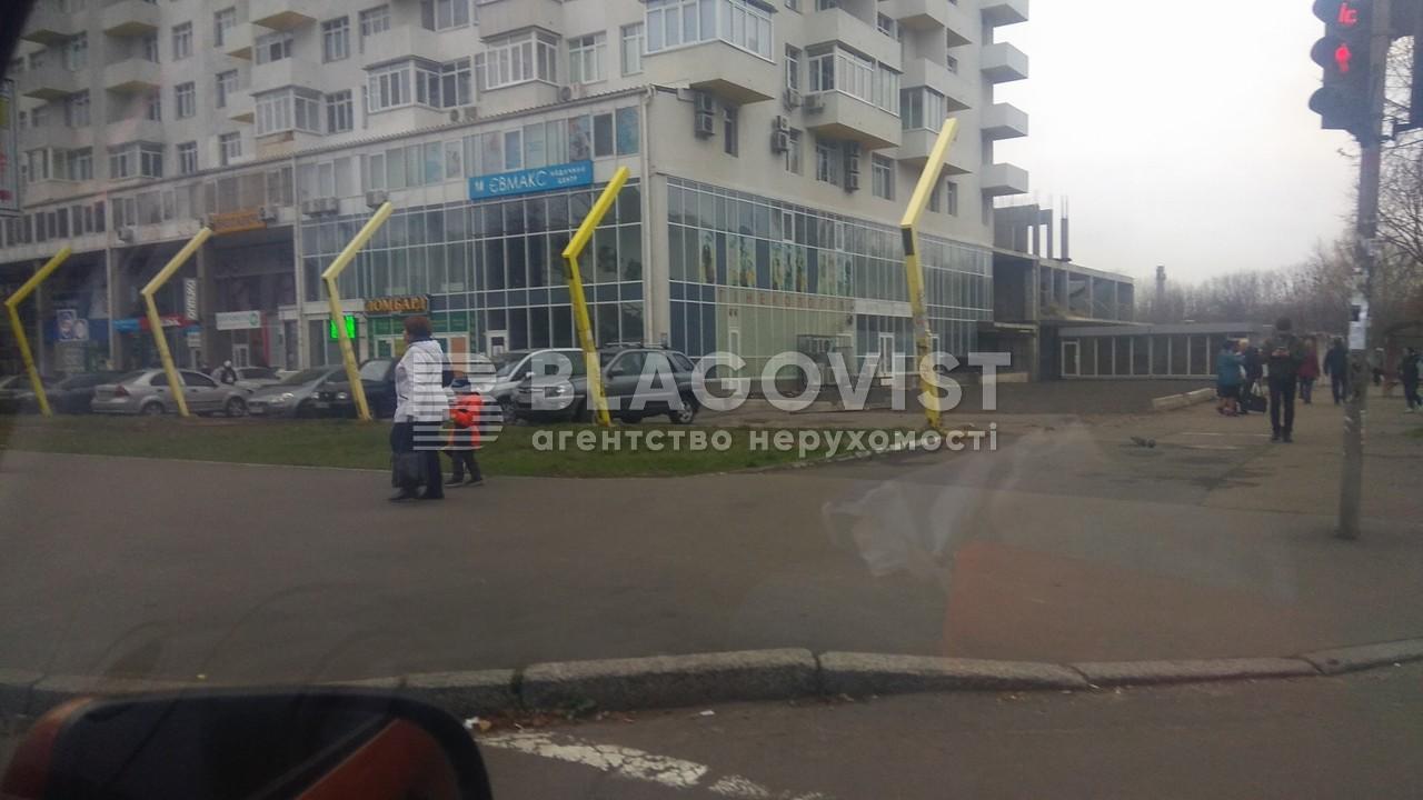 Нежитлове приміщення, A-110825, Щербаківського Данила (Щербакова), Київ - Фото 10