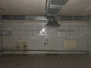 Нежилое помещение, Кошица, Киев, F-42613 - Фото 4