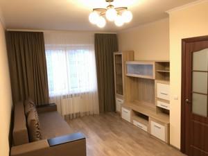 Квартира Софии Русовой, 7, Киев, Z-596010 - Фото 4