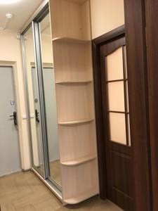 Квартира Софії Русової, 7, Київ, Z-596010 - Фото 12