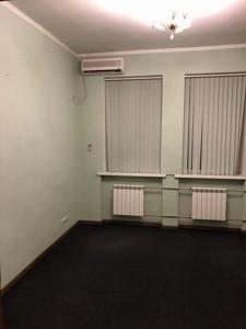 Нежилое помещение, Дружбы Народов бульв., Киев, R-30514 - Фото3
