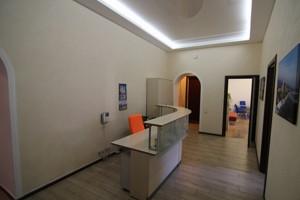 Office, Mykhailivska, Kyiv, Z-605849 - Photo3