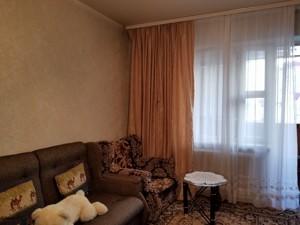 Квартира Тимошенка Маршала, 33/35, Київ, R-37731 - Фото3