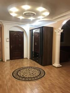Квартира Лебедева-Кумача, 5, Киев, R-30527 - Фото 10