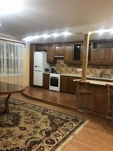 Квартира Лебедева-Кумача, 5, Киев, R-30527 - Фото 8
