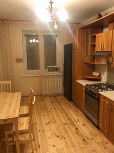 Квартира Верховинця Василя, 10, Київ, Z-608264 - Фото 7