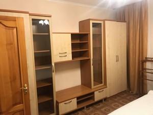 Квартира Верховинця Василя, 10, Київ, Z-608264 - Фото 6