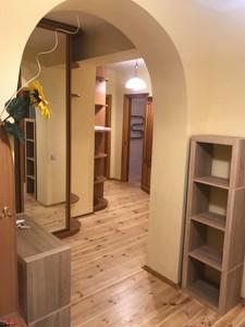 Квартира Верховинця Василя, 10, Київ, Z-608264 - Фото 9