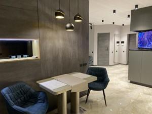 Квартира Бендукідзе Кахи, 2, Київ, A-110840 - Фото 8