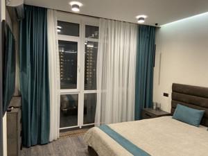 Квартира Бендукідзе Кахи, 2, Київ, A-110840 - Фото 15