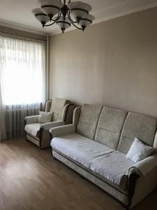 Квартира Арсенальний пров., 5, Київ, Z-540717 - Фото 4
