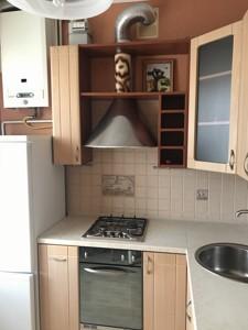 Квартира Арсенальний пров., 5, Київ, Z-540717 - Фото 35