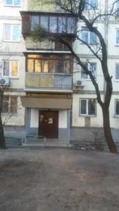 Квартира Остапа Вишни, 5, Киев, R-26896 - Фото3