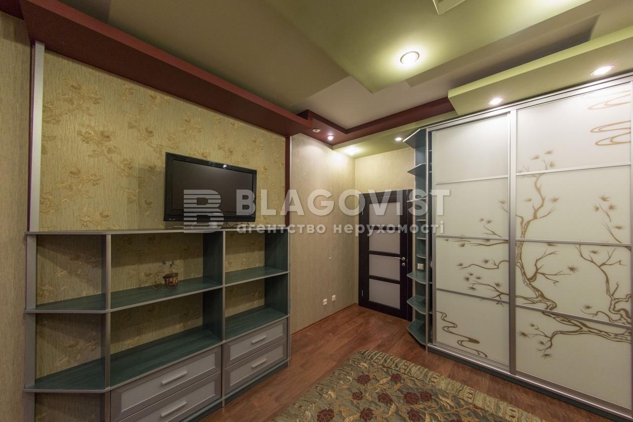 Квартира C-107102, Героев Сталинграда просп., 6, Киев - Фото 9