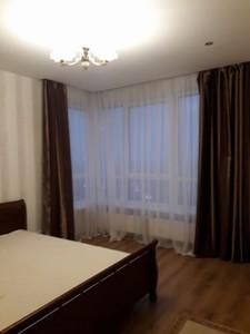 Квартира Зарічна, 1г, Київ, Z-609022 - Фото 10