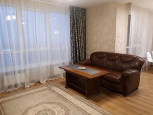 Квартира Зарічна, 1г, Київ, Z-609022 - Фото 7