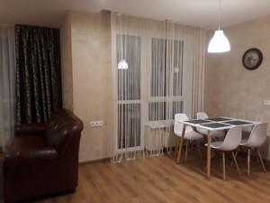 Квартира Зарічна, 1г, Київ, Z-609022 - Фото 13