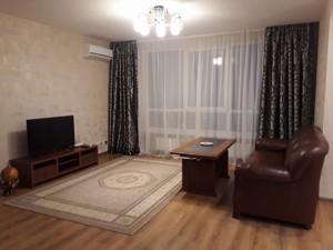 Квартира Зарічна, 1г, Київ, Z-609022 - Фото 3