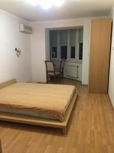 Квартира Микільсько-Слобідська, 4в, Київ, Z-646284 - Фото 6