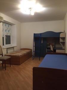 Квартира Микільсько-Слобідська, 4в, Київ, Z-646284 - Фото 8