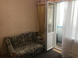 Квартира Героїв Дніпра, 20а, Київ, Z-1398689 - Фото 6