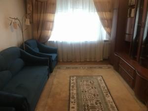 Квартира Героїв Дніпра, 20а, Київ, Z-1398689 - Фото3
