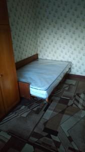 Квартира Російська, 31б, Київ, Z-878184 - Фото3