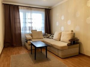 Квартира Мишуги О., 3, Київ, Z-566222 - Фото3