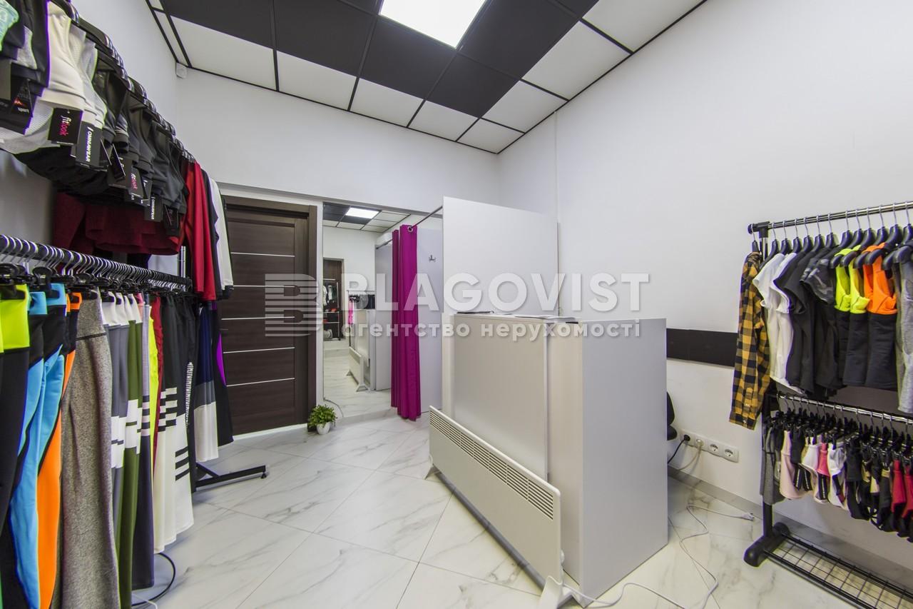 Нежилое помещение, R-21194, Срибнокильская, Киев - Фото 15