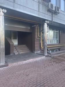 Нежилое помещение, Оболонская набережная, Киев, F-23470 - Фото 8