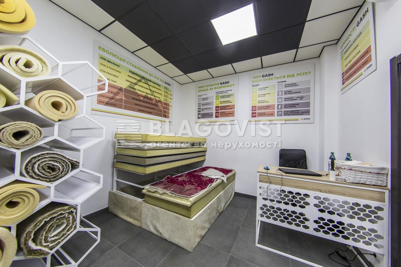Нежитлове приміщення, R-21194, Срібнокільська, Київ - Фото 24