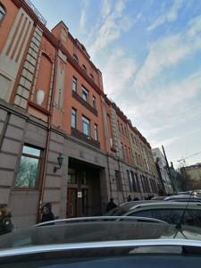 Office, Verkhnii Val, Kyiv, F-43297 - Photo